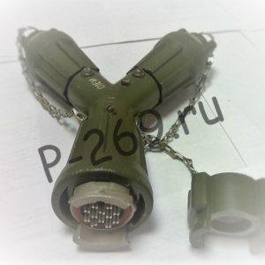 Муфта разветвительная РМ-2