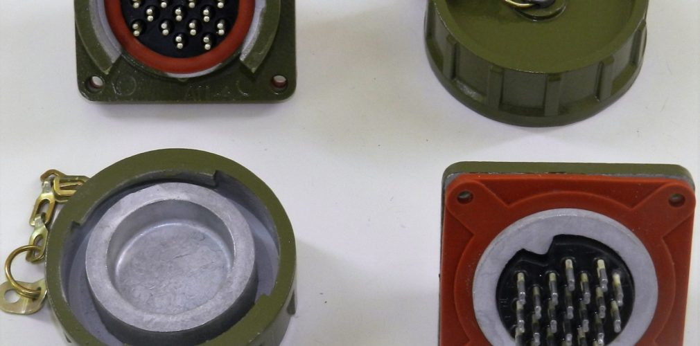 Полумуфта аппаратная АП-4