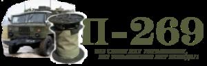 Кабель П-269М