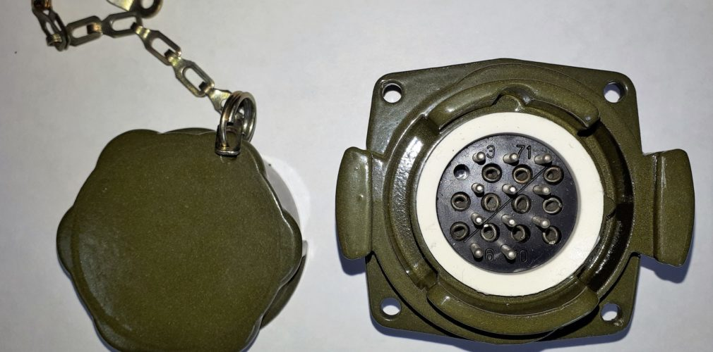 Полумуфта аппаратная АП-10